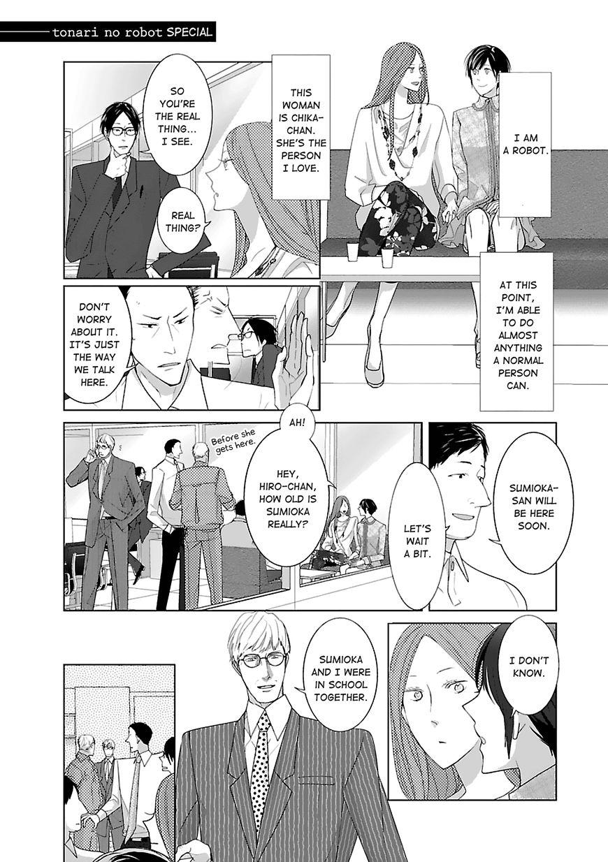 Tonari no Robot 8.5 Page 2