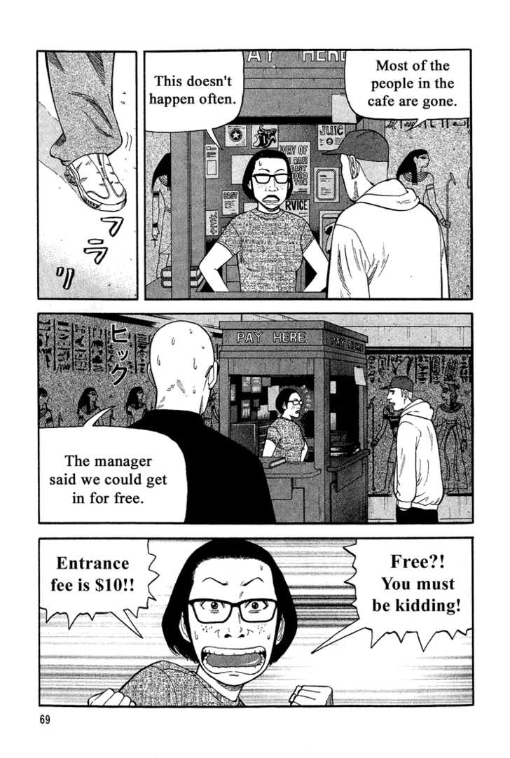 Beck 41 Page 4