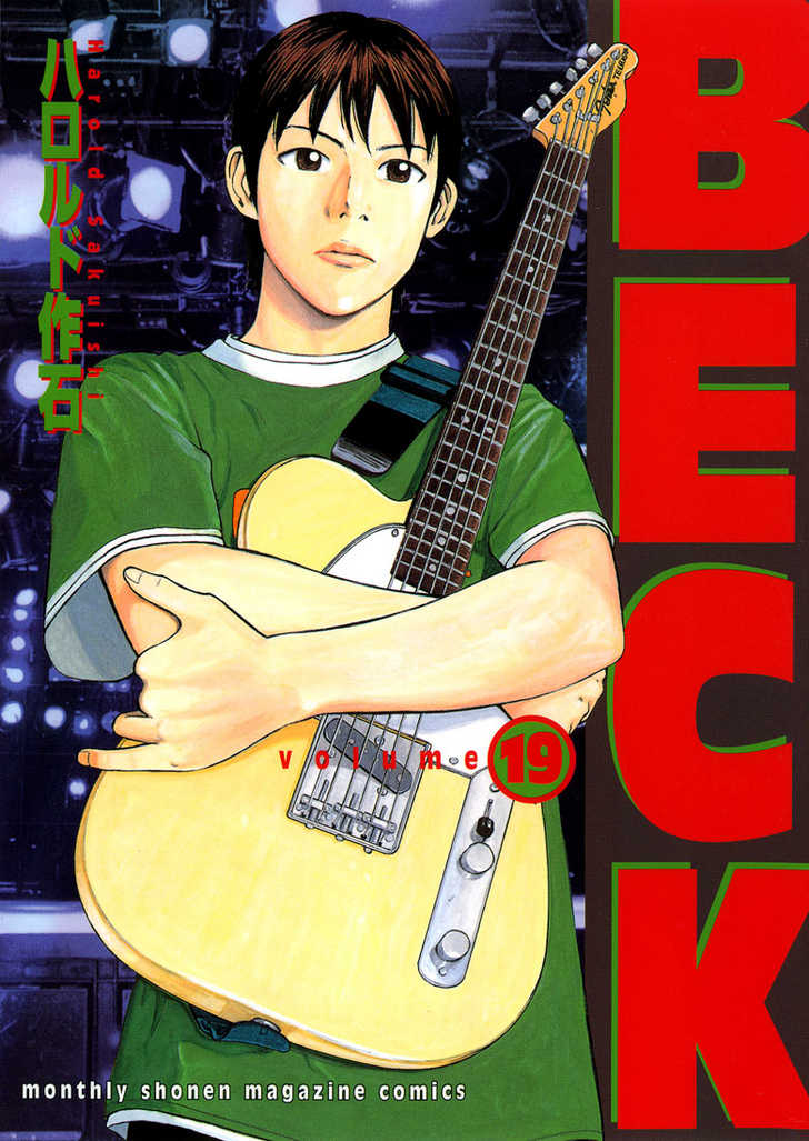 Beck 55 Page 2