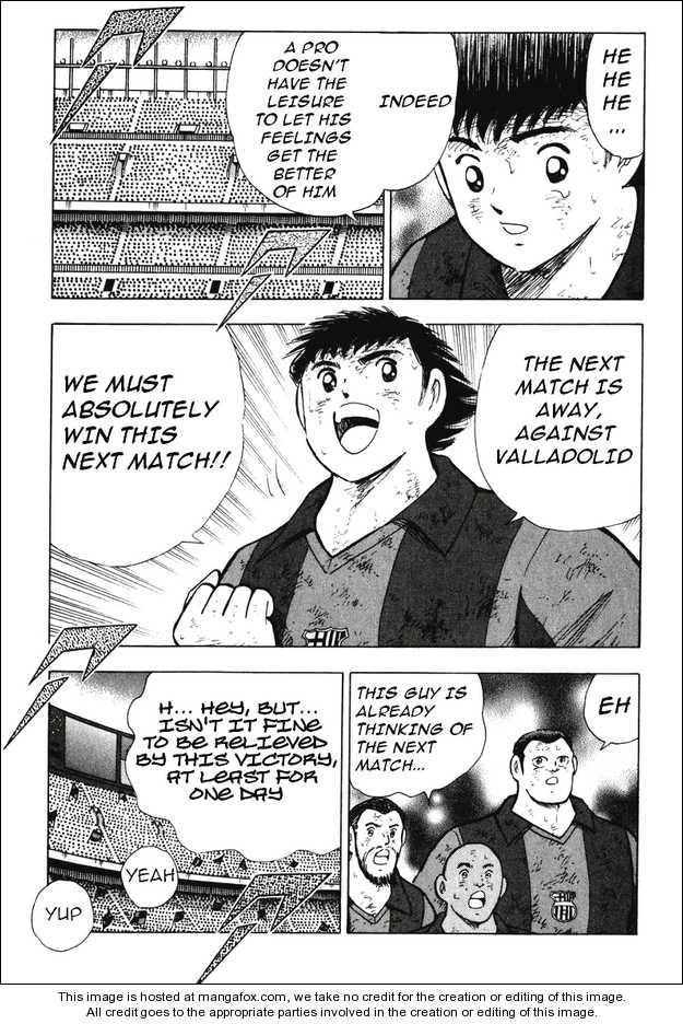 Captain Tsubasa Road to 2002 143 Page 3
