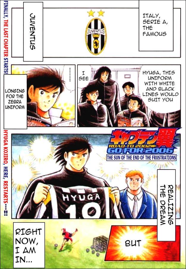 Captain Tsubasa Road to 2002 145 Page 1