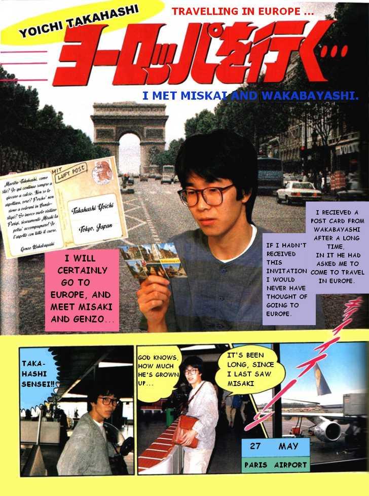 Captain Tsubasa Traveling in Europe 0 Page 2