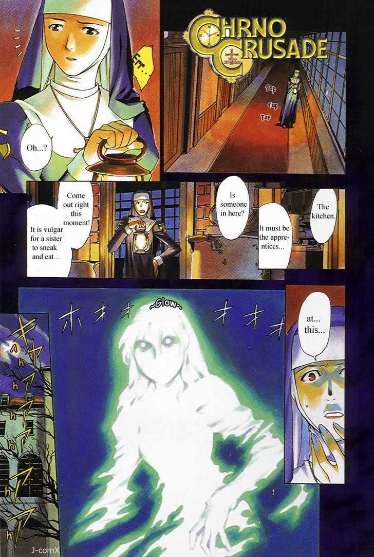 Chrono Crusade 7 Page 2