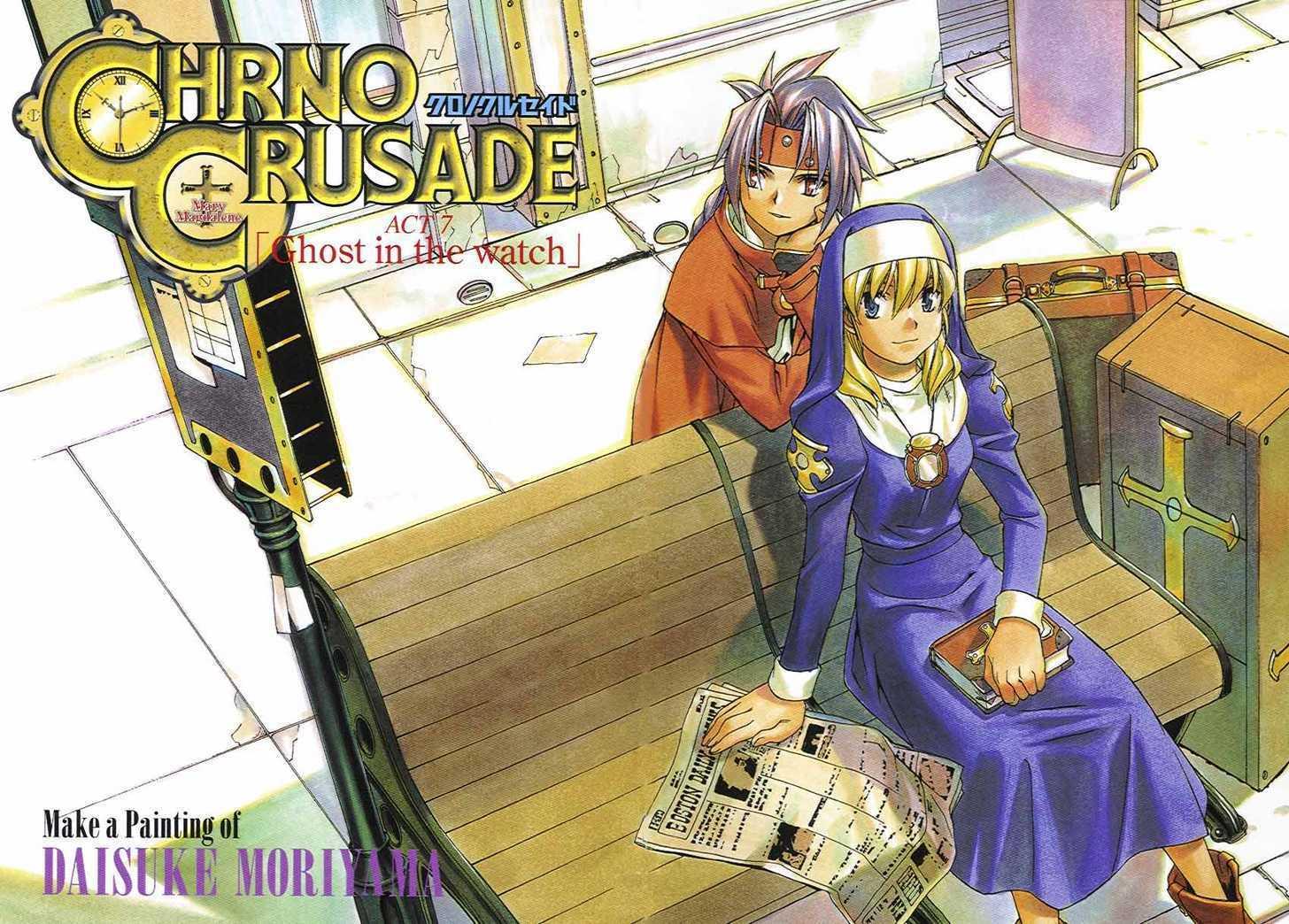 Chrono Crusade 7 Page 3