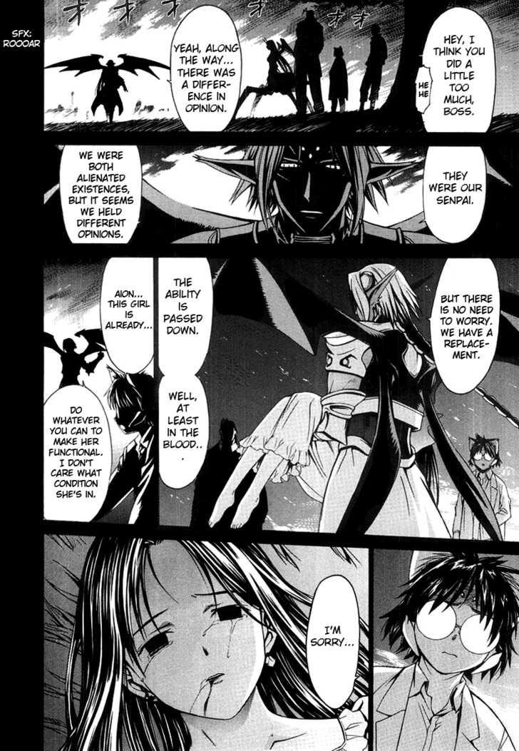 Chrono Crusade 48 Page 2