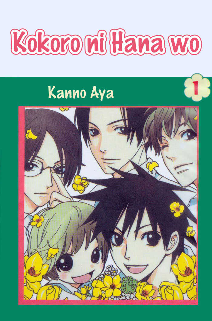 Kokoro ni Hana wo!! 1 Page 2