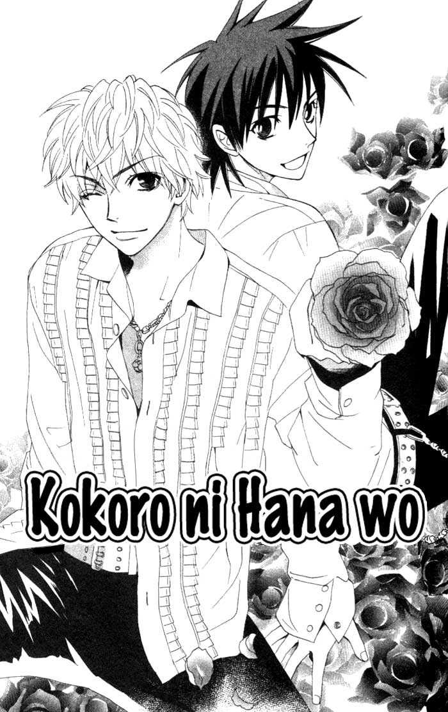 Kokoro ni Hana wo!! 4 Page 2