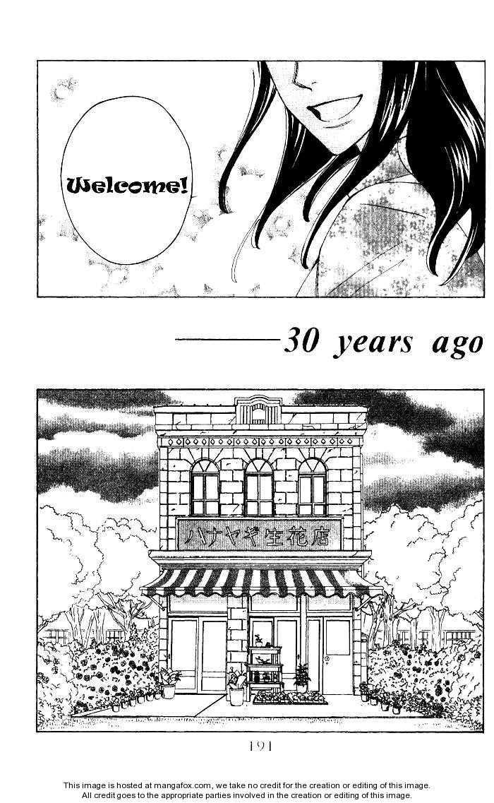 Kokoro ni Hana wo!! 9.5 Page 2