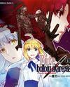 Fate/Hollow Ataraxia