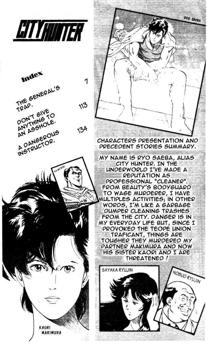 City Hunter 6.1 Page 2