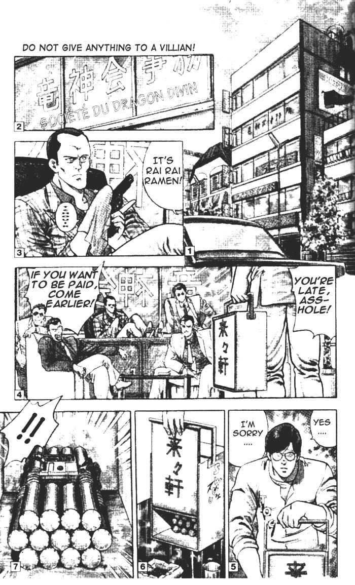 City Hunter 7 Page 1