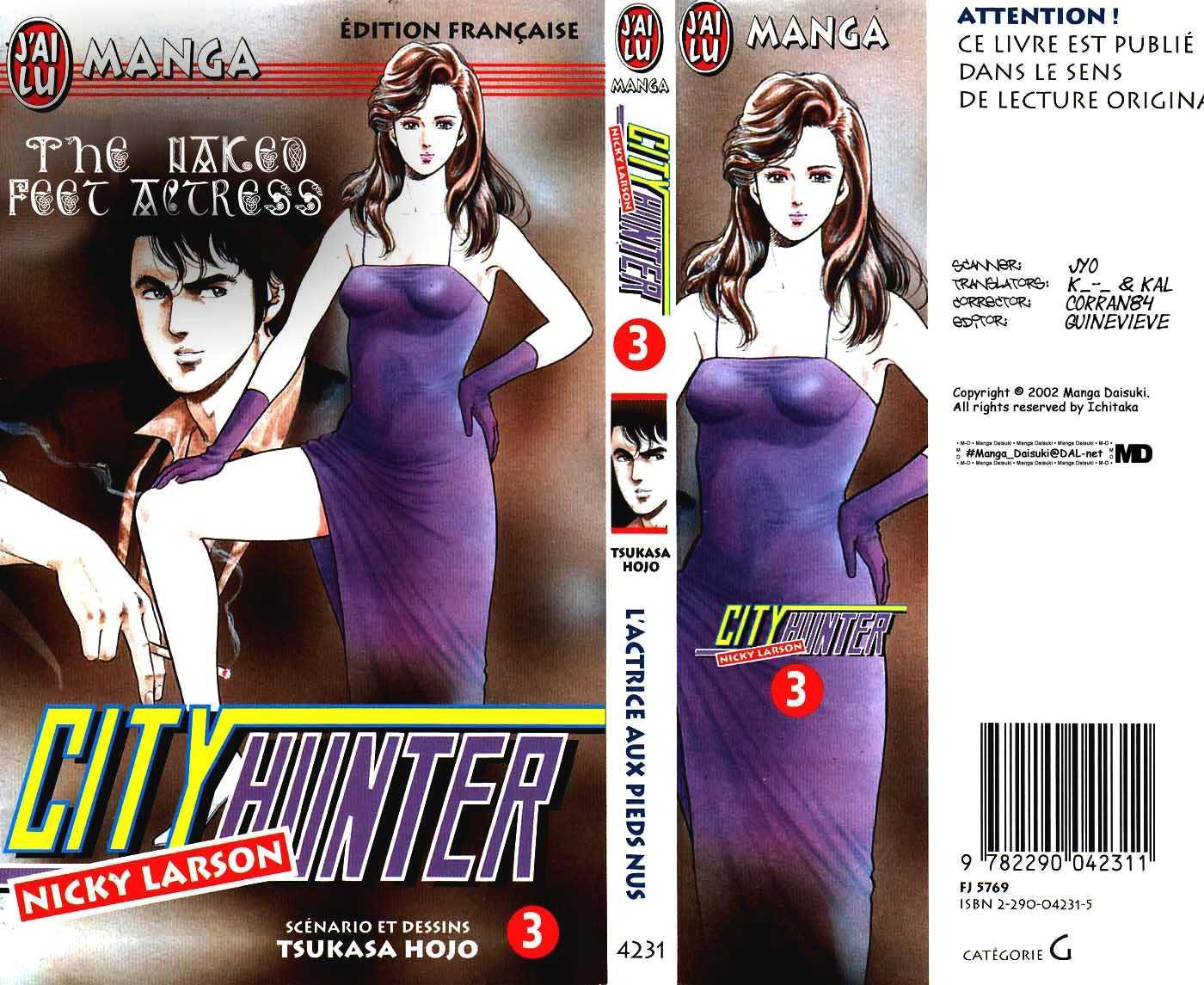 City Hunter 9 Page 2