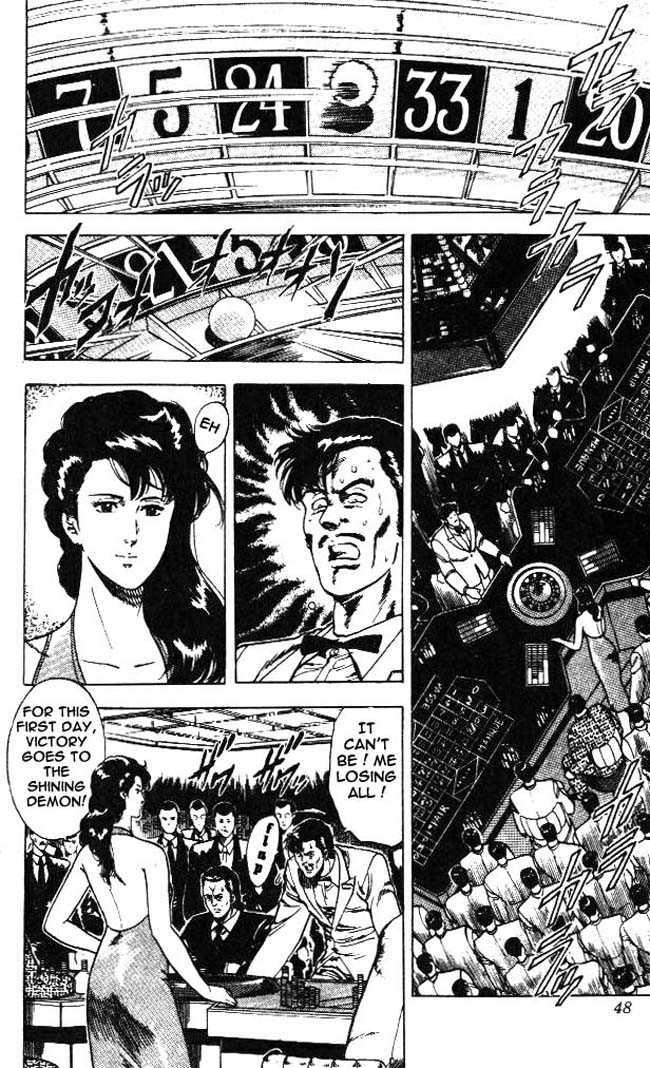 City Hunter 23.3 Page 1