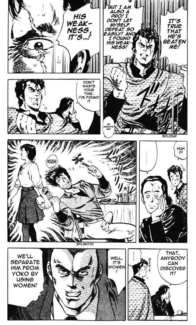 City Hunter 23.4 Page 4