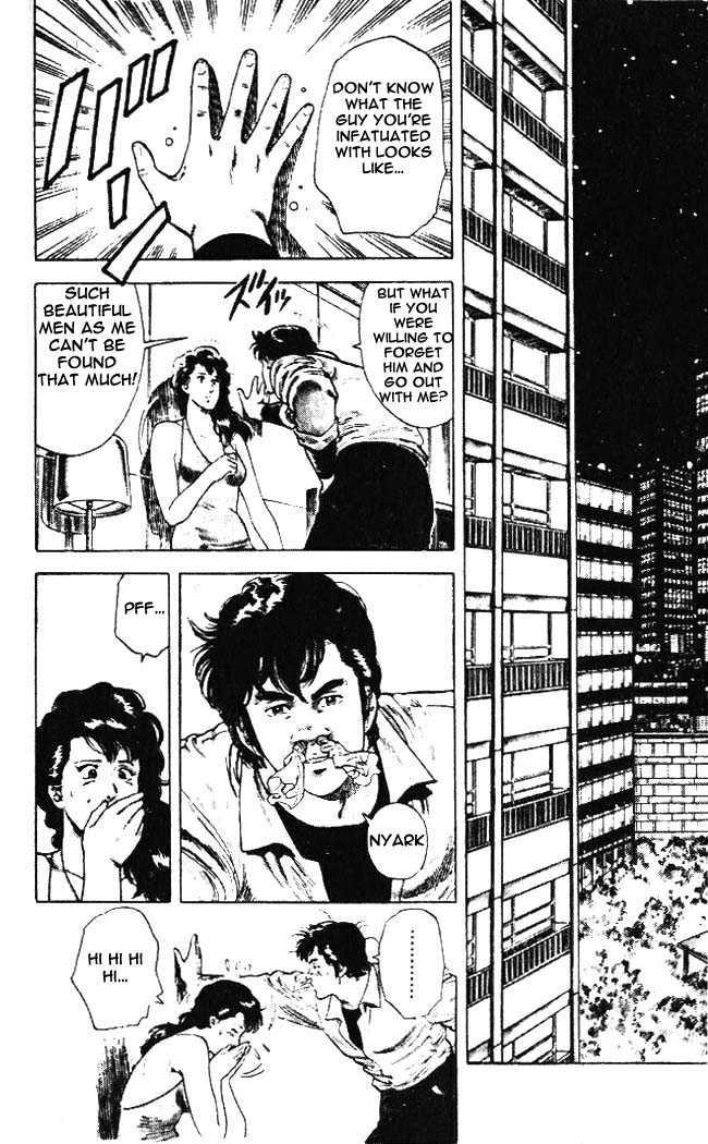 City Hunter 23.5 Page 1