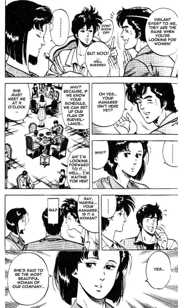 City Hunter 24.2 Page 2
