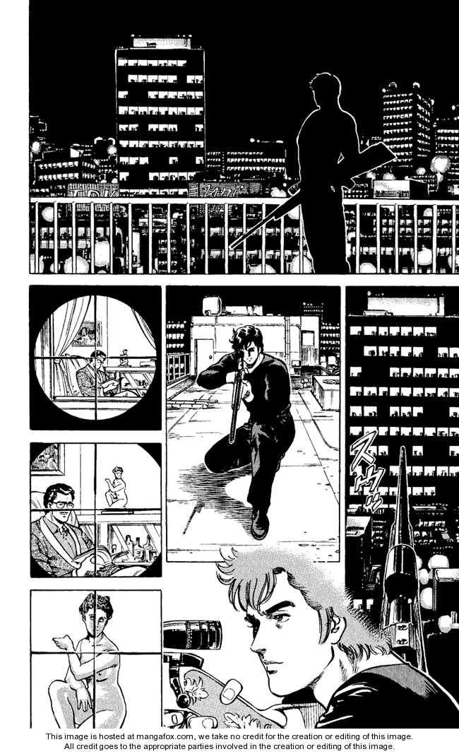 City Hunter 27 Page 2