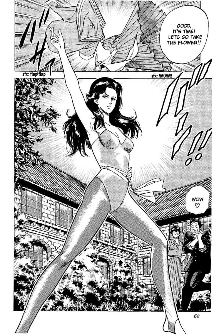 City Hunter 29 Page 3