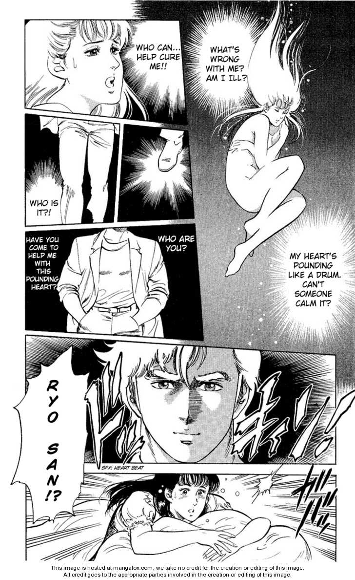 City Hunter 33 Page 2
