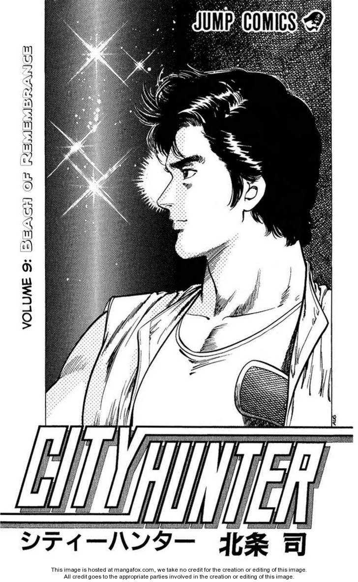 City Hunter 34 Page 2