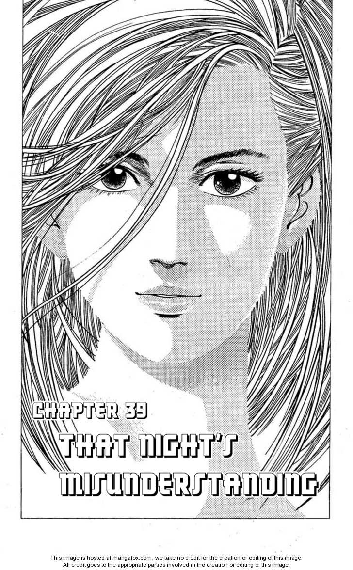 City Hunter 40 Page 1
