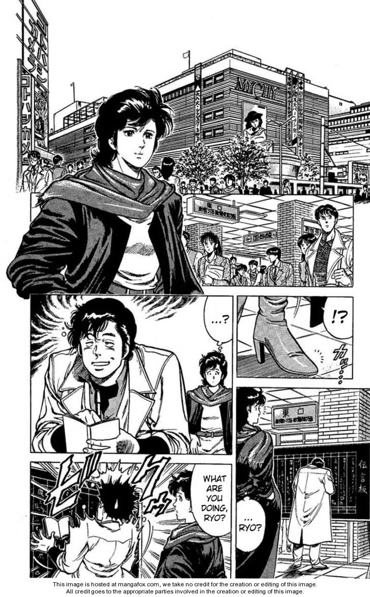 City Hunter 40 Page 2