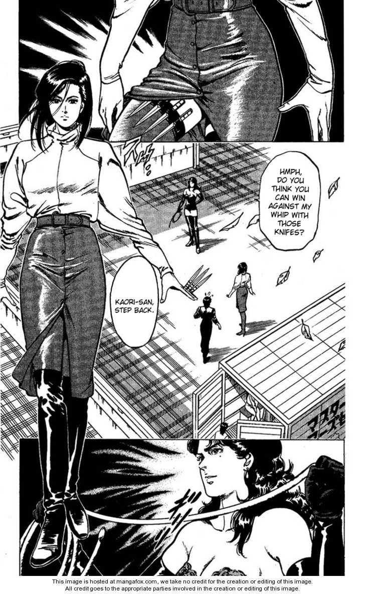 City Hunter 44 Page 2