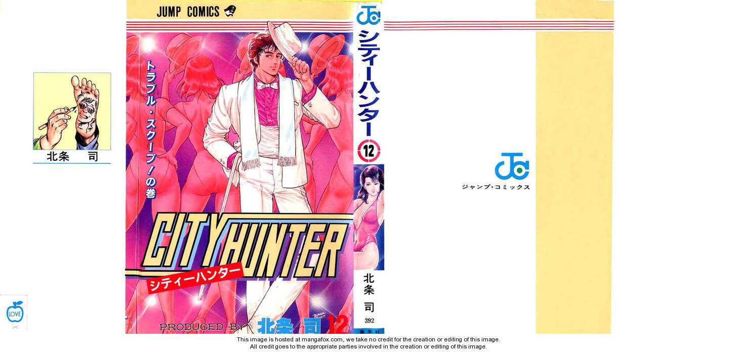 City Hunter 45 Page 1