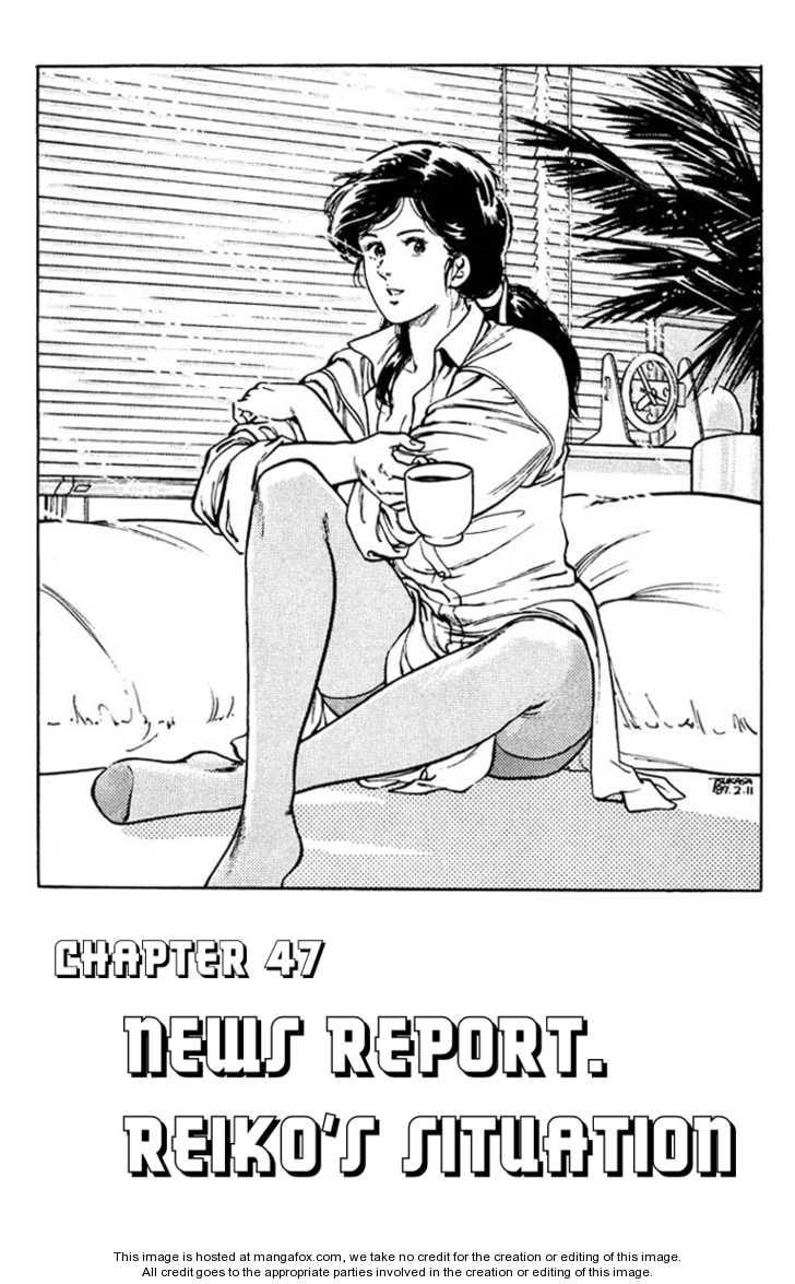 City Hunter 47 Page 1