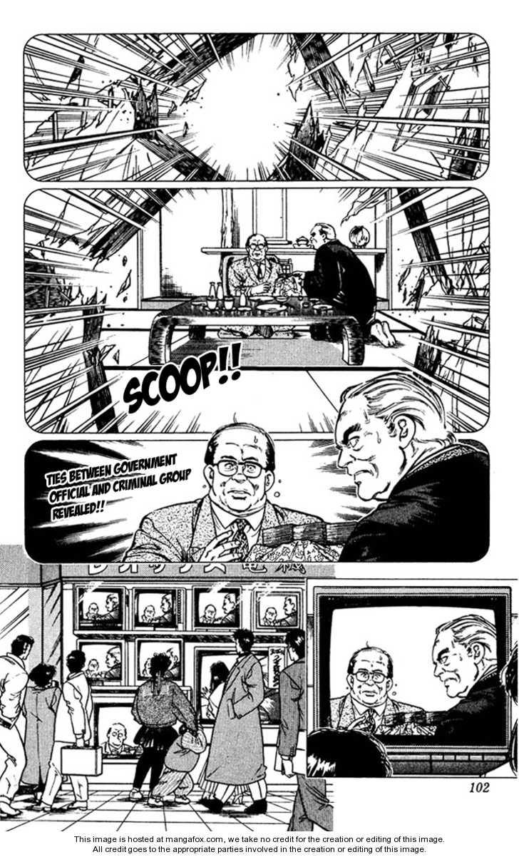 City Hunter 47 Page 2