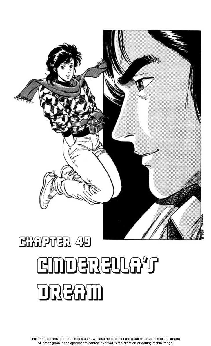 City Hunter 49 Page 1