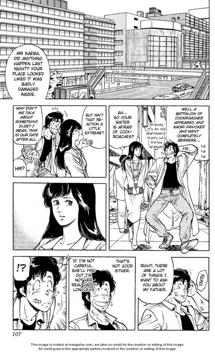 City Hunter 54 Page 3
