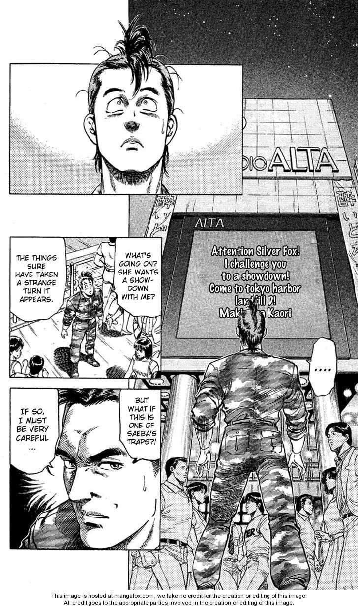 City Hunter 58 Page 2
