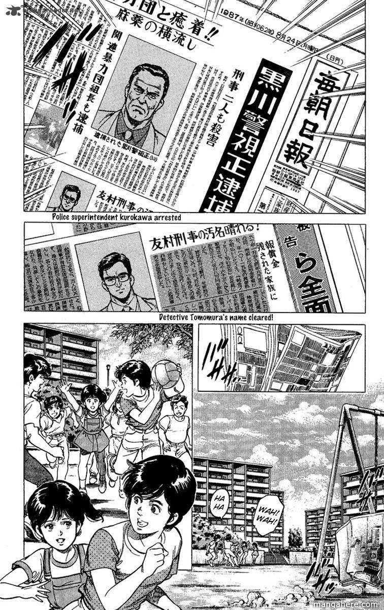 City Hunter 62 Page 2