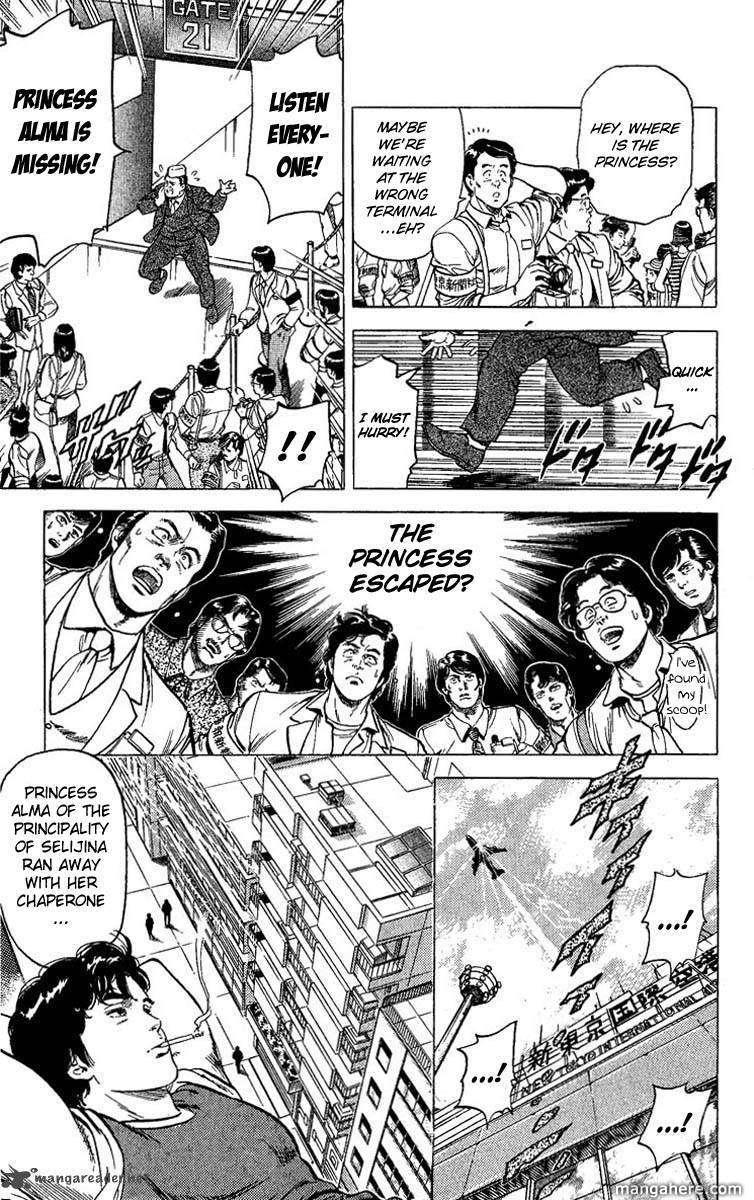 City Hunter 63 Page 3