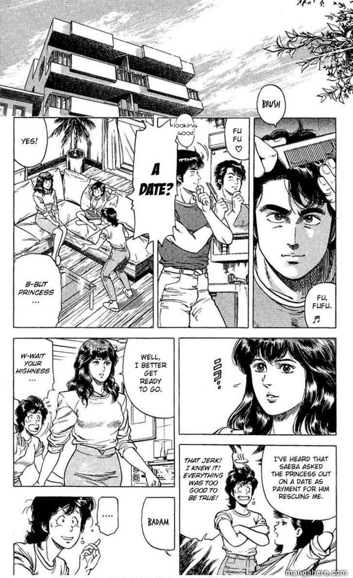 City Hunter 66 Page 2
