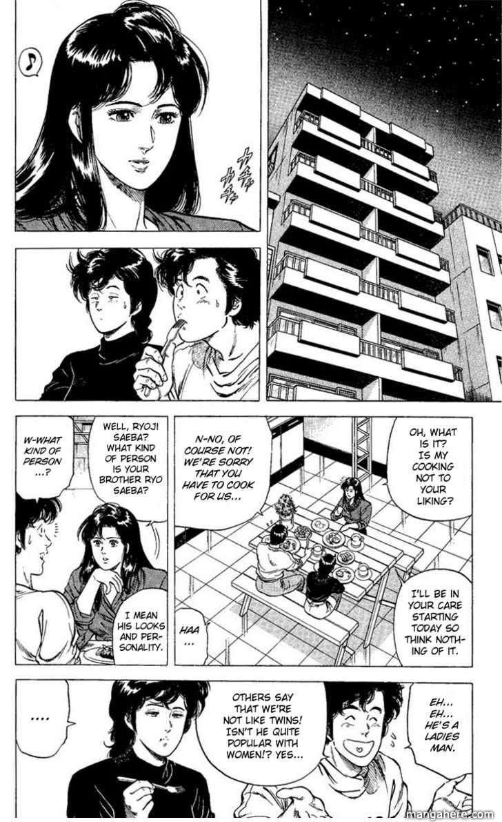 City Hunter 73 Page 2