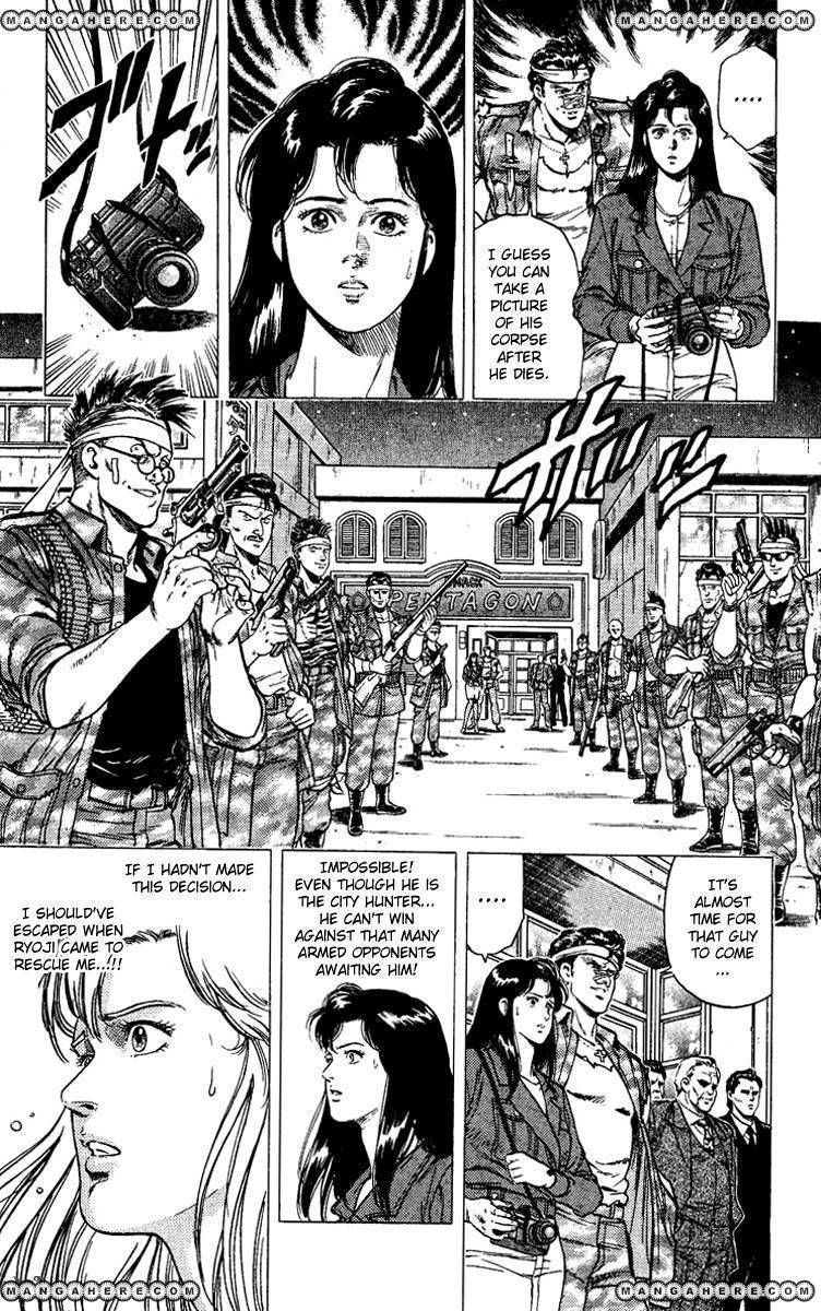 City Hunter 76 Page 4