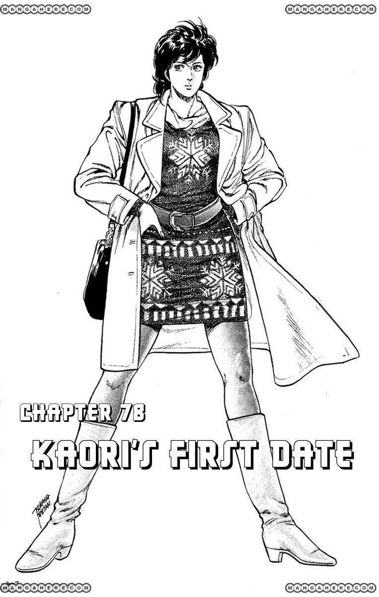City Hunter 78 Page 1