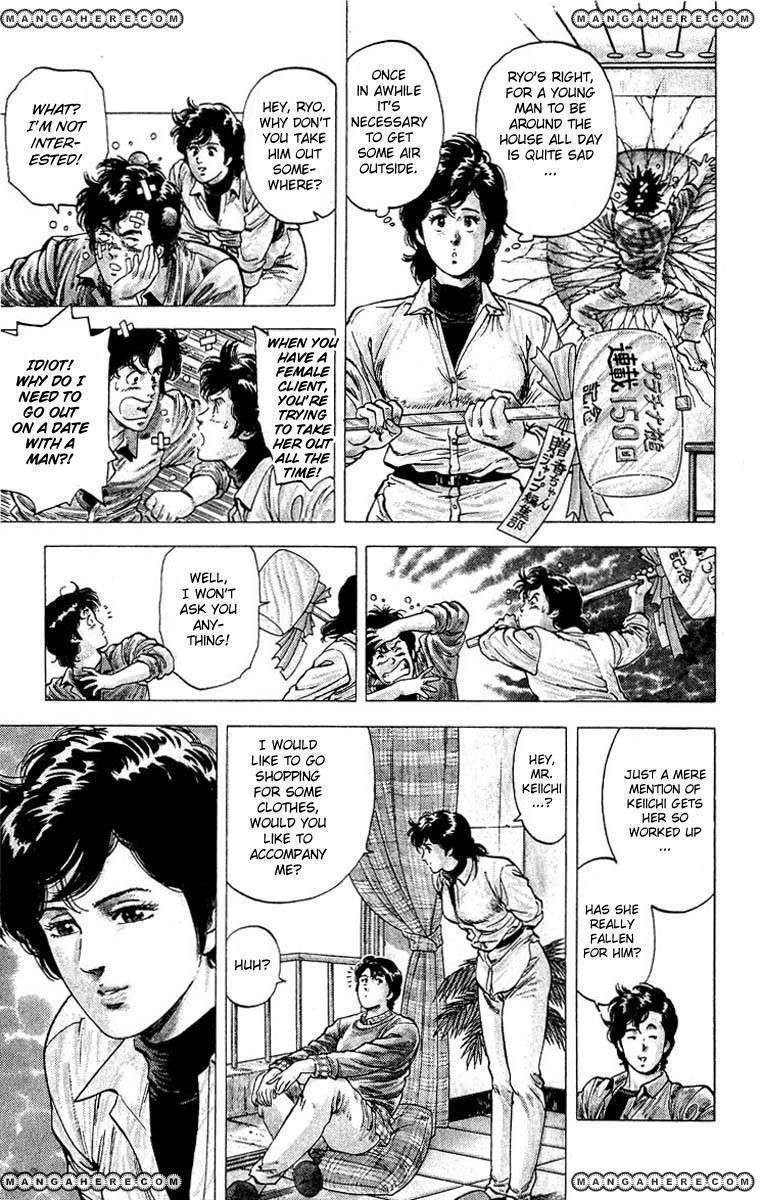 City Hunter 78 Page 4