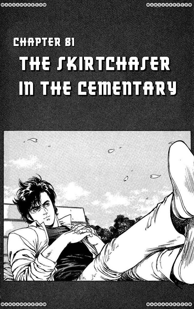 City Hunter 81 Page 1