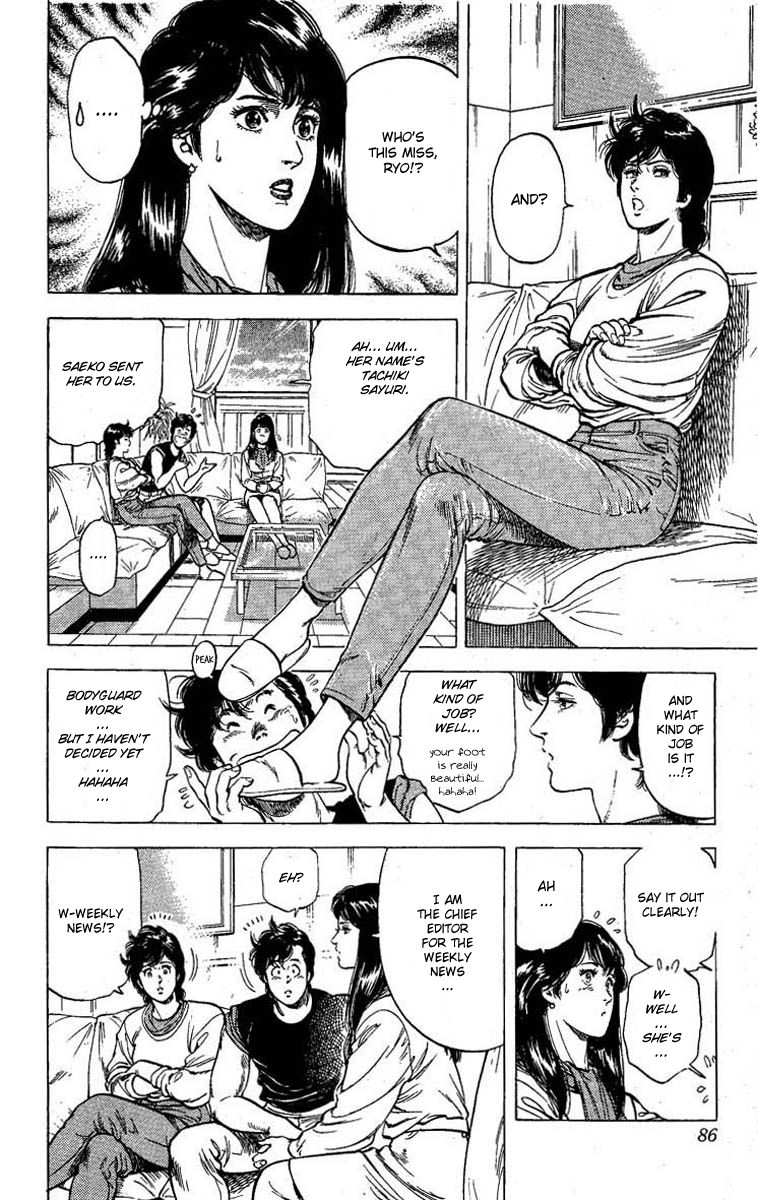 City Hunter 98 Page 2