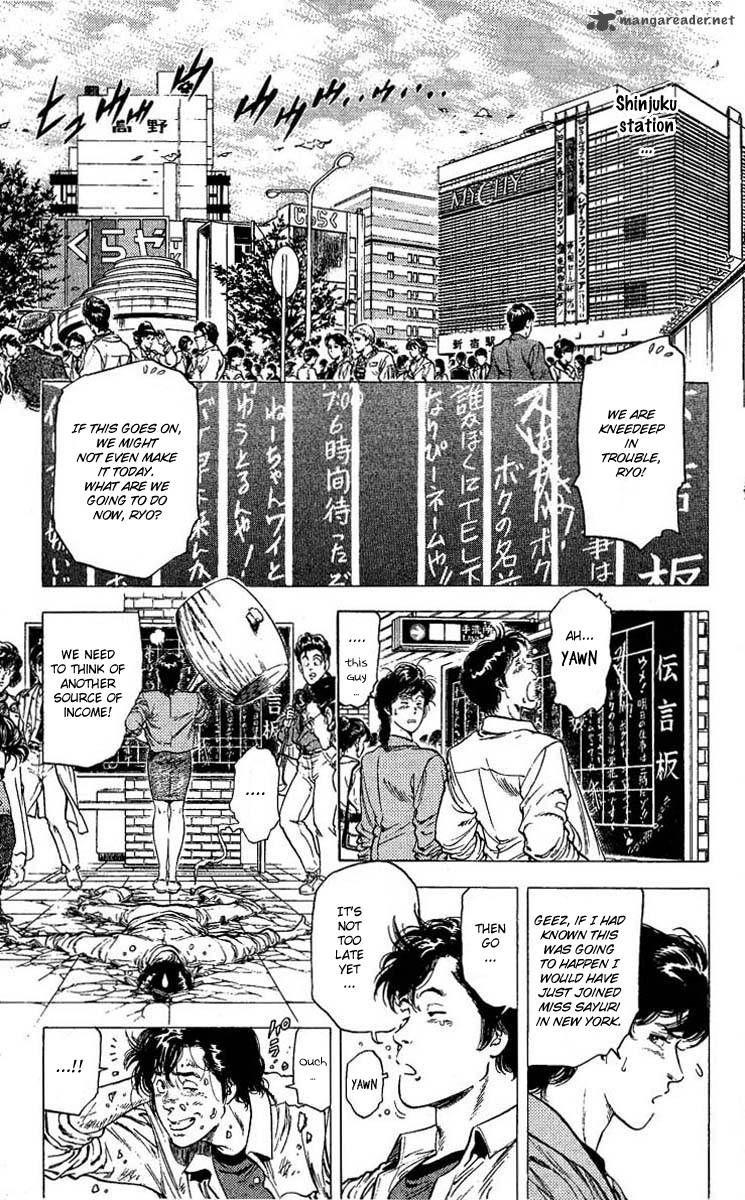 City Hunter 104 Page 2