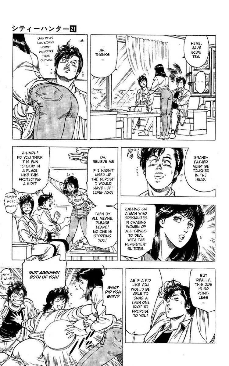 City Hunter 105 Page 2