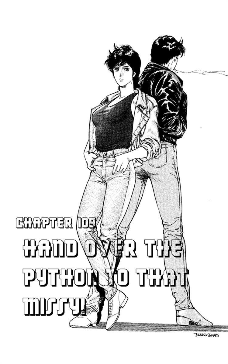 City Hunter 109 Page 1