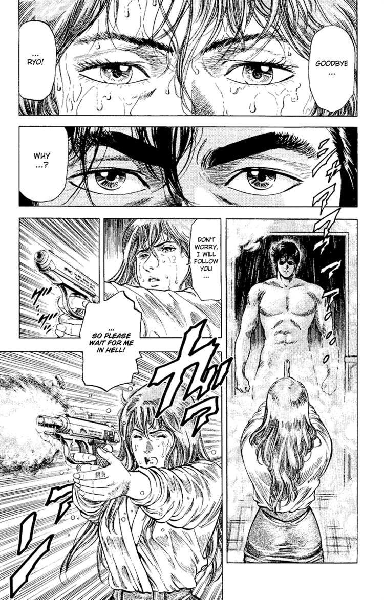 City Hunter 113 Page 2