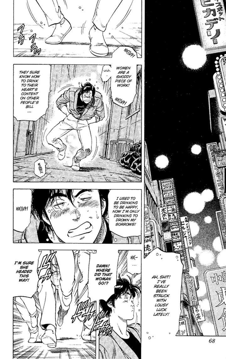 City Hunter 121 Page 2