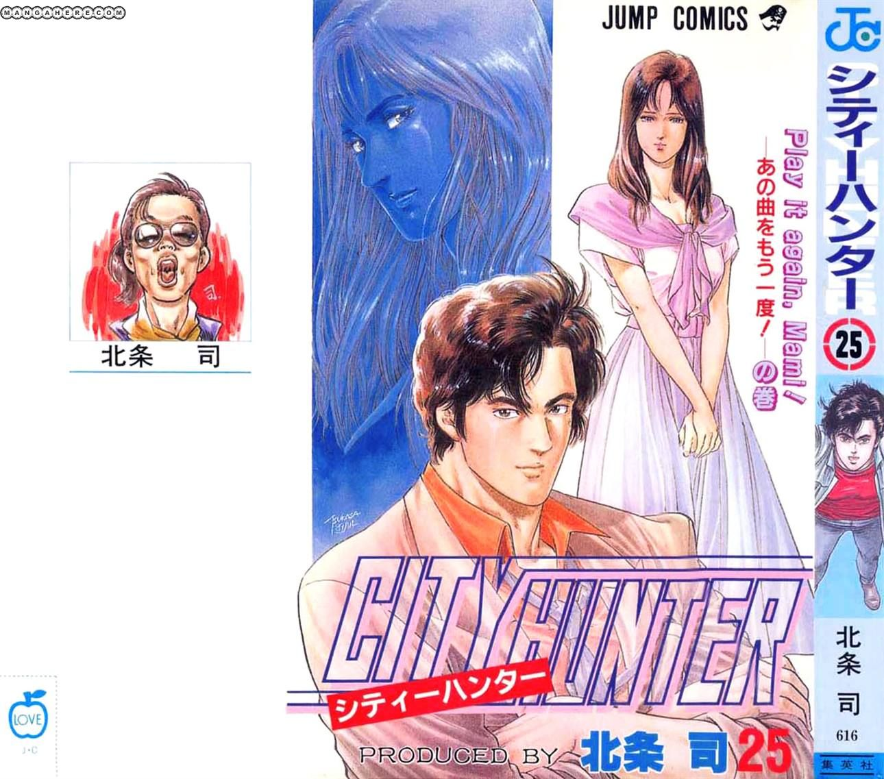 City Hunter 126 Page 1