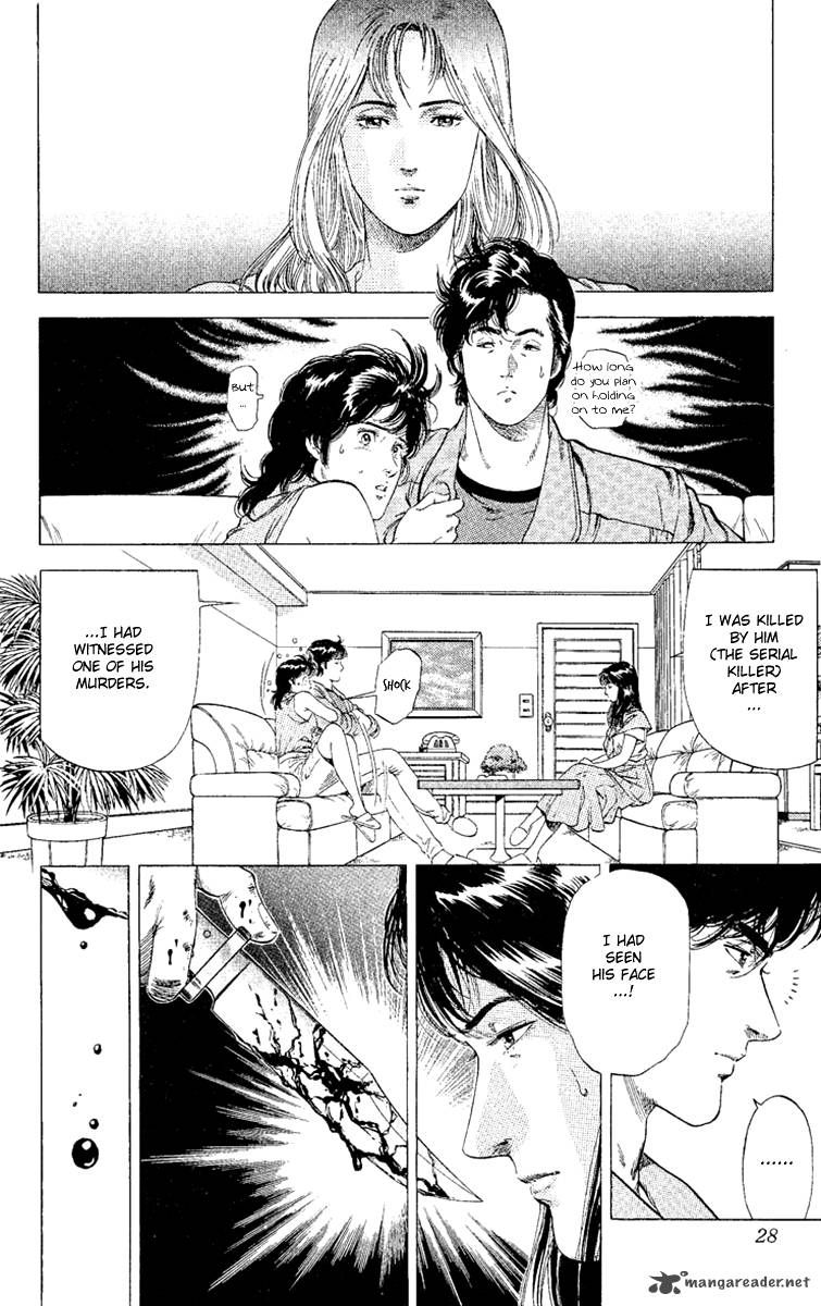 City Hunter 127 Page 2