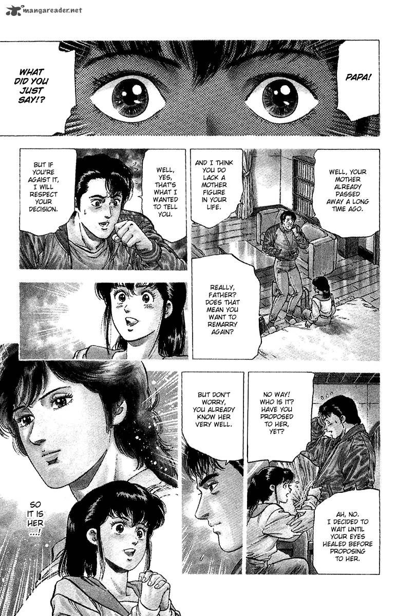 City Hunter 136 Page 2
